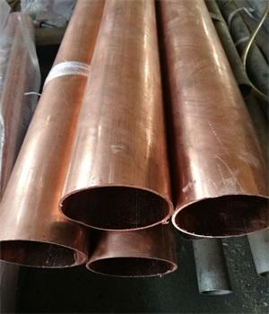 沈阳铜管厂