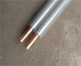 紫铜铝翅片管