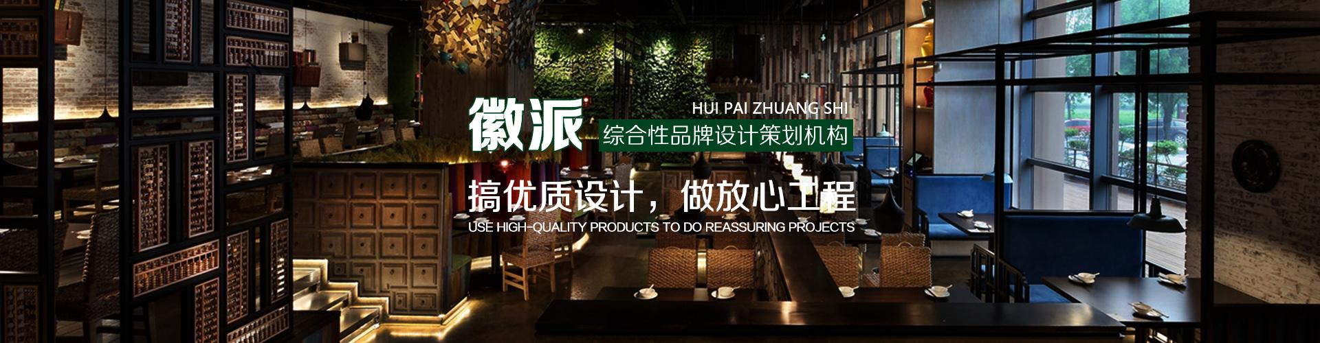 北京别墅装修公司