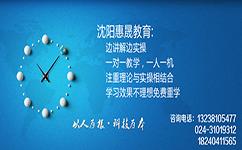 沈阳plc培训,沈阳plc培训学校,沈阳plc培训班