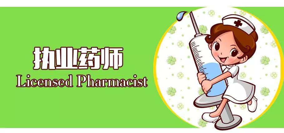 2019年宁夏执业药师考试难吗?何时开始备考?