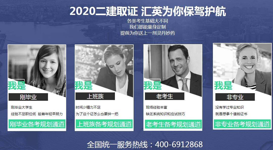 2020年宁夏二建水利水电专业难考吗?听过来人怎么说