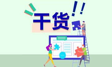 2020年宁夏中级经济师考试评分标准!