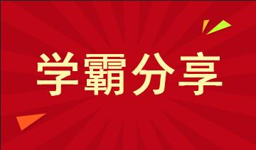 2021年宁夏担任高级BIM项目经理有哪些好处?
