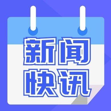 五大记忆法,帮你快速拿下2021年宁夏消防员考试!