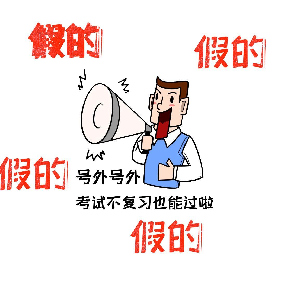 宁夏中级消防员:国家职业资格证书补贴!你了解多少?