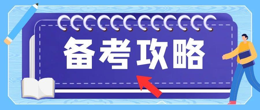 2021年宁夏消防员提醒:发现燃气泄漏,你该怎么办