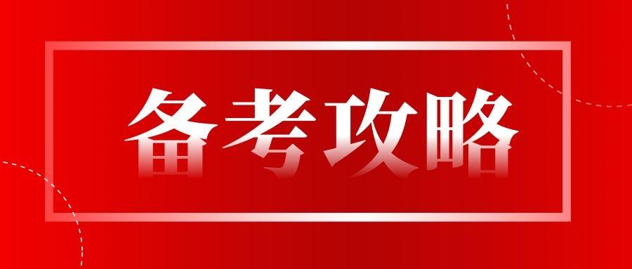 在职备考2022年宁夏注册会计师时间规划建议