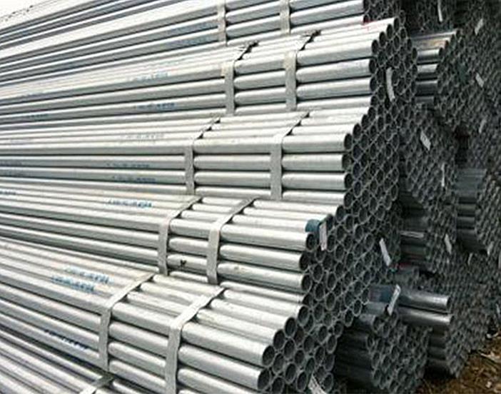福州钢材市场沪宁钢铁进步钢材的相关术语