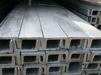 您知道槽钢的主要用途吗?