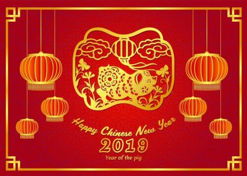 福州角钢厂家沪宁钢铁祝贺大家新春大吉万事如意