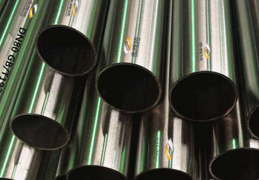 湖南II系DN80不锈钢水管