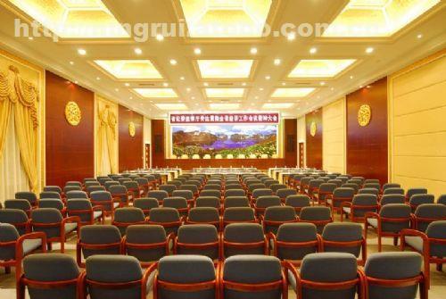 西安大小型会议策划