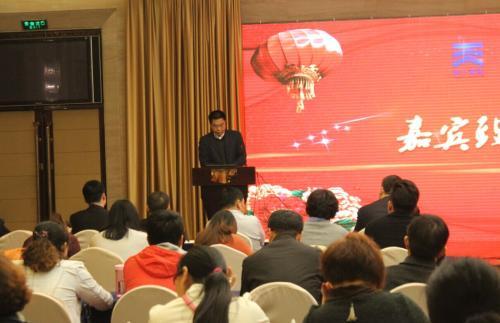 铜川大型小型会议策划