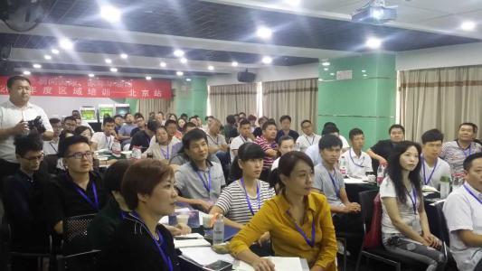 渭南会议策划