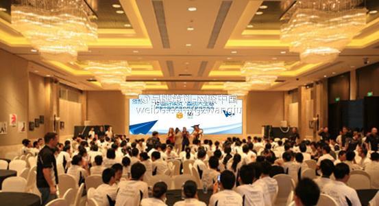 渭南营销会议策划