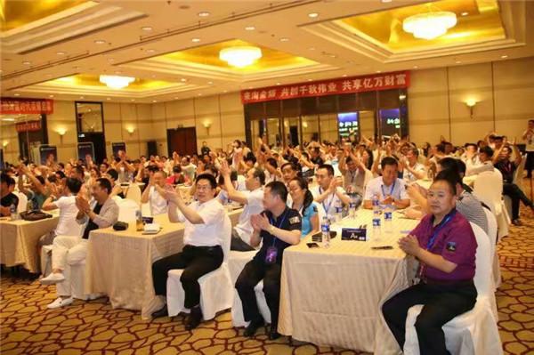 汉中会议策划
