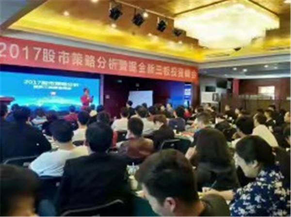 汉中营销会议策划