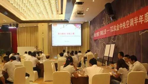 榆林大小型会议策划