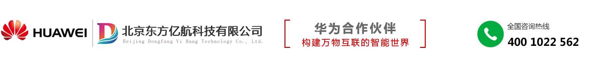 北京东方亿航