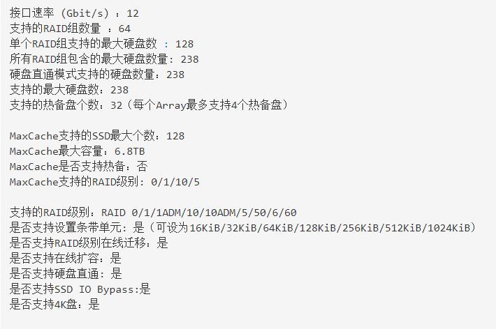 华为2488H V5服务器基本参数介绍