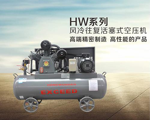 HG係列小型柴動移動式螺杆空氣壓縮機