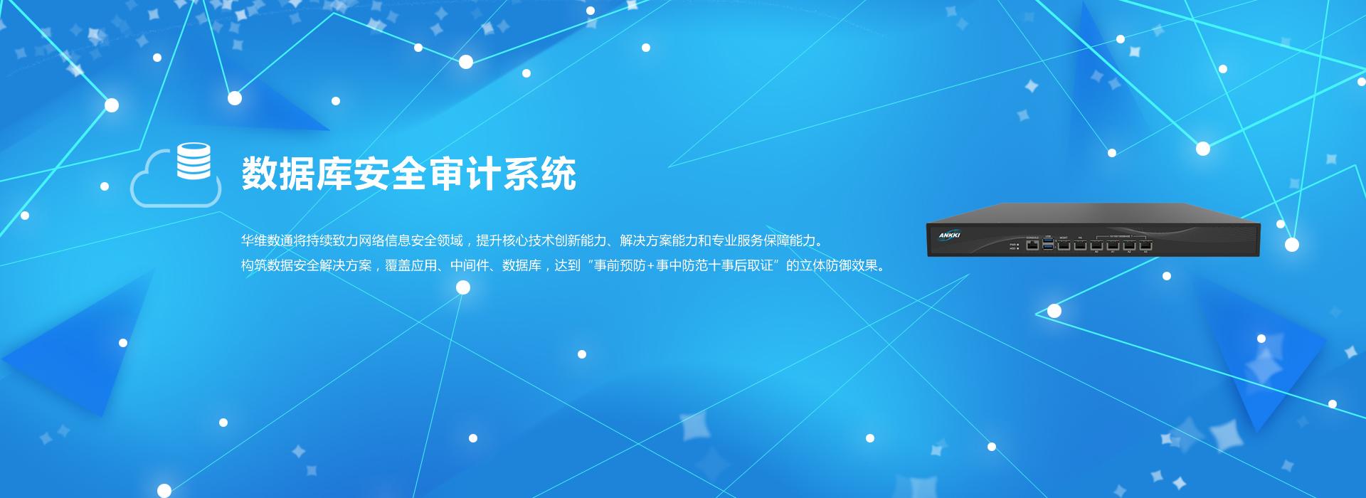深圳光闸经销商