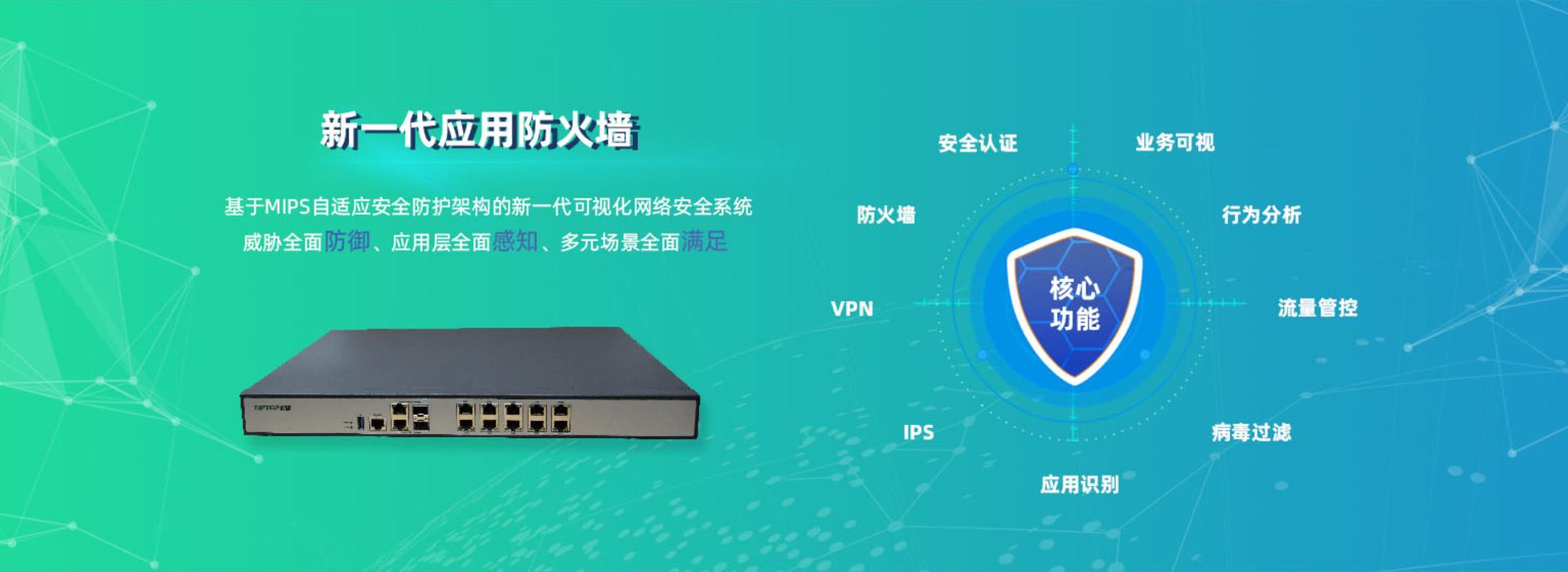 深圳数据库审计系统