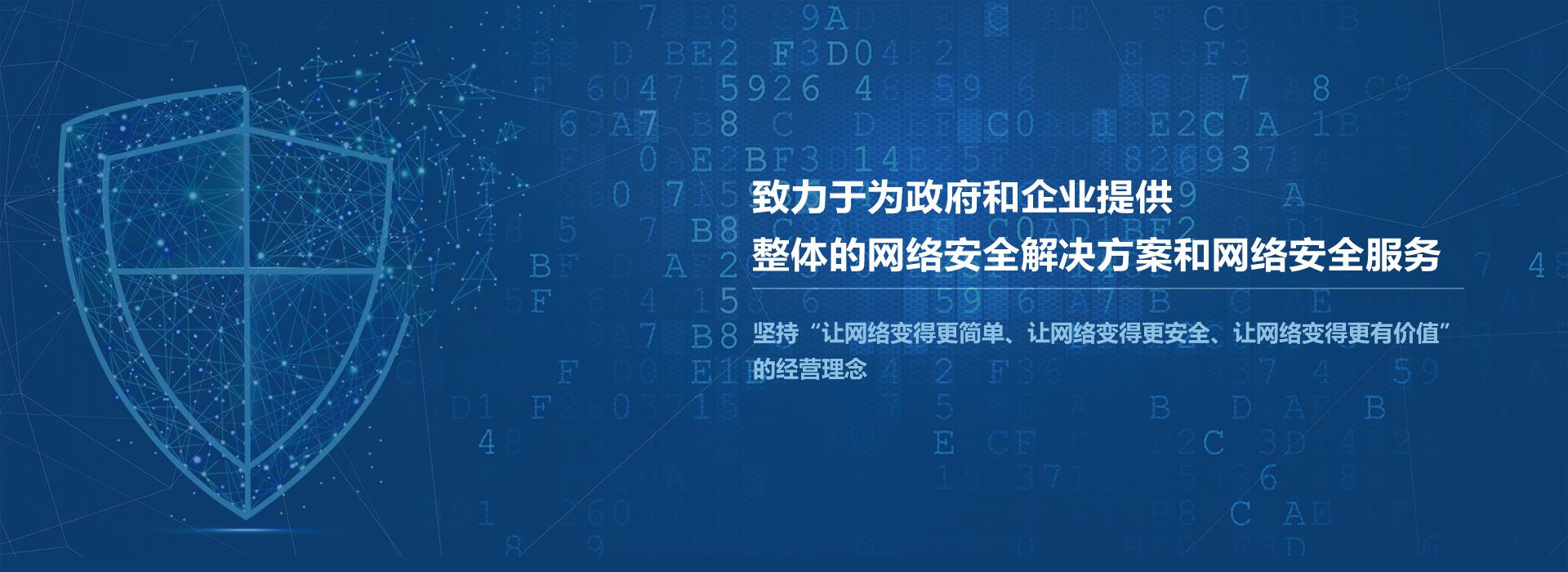 深圳利普隔离网闸代理商