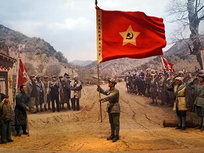 南梁革命历史陈列馆