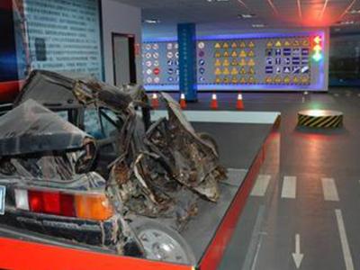 交通安全教育基地