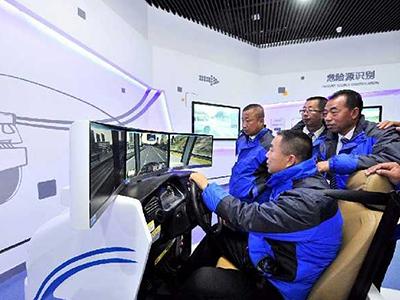 交通安全源识别系统