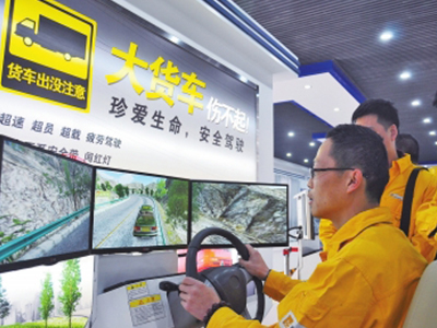 大货车安全驾驶模拟