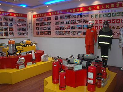 消防安全教育基地