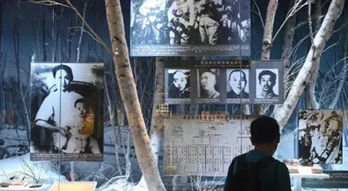 革命历史纪念馆