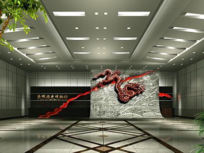 瑷珲历史博物馆