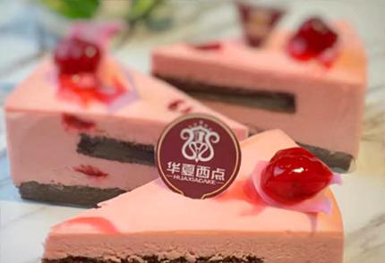 簡單易上手的巧克力蛋糕做法,西點烘焙教程