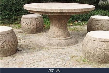 黄锈石花岗岩石桌