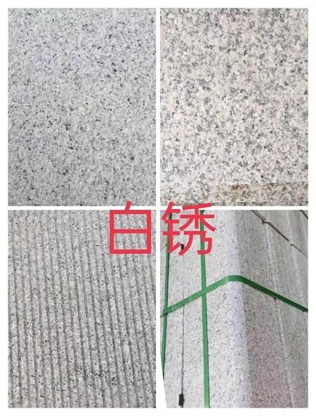 白锈石石材