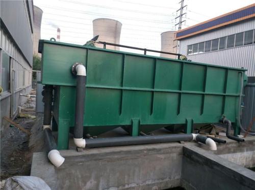印染廢水處理設備講解