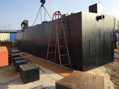 化工厂污水处理设备