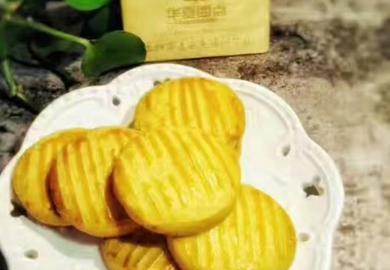 鞍山甜品培训机构