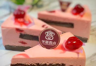 蛋糕甜品培训