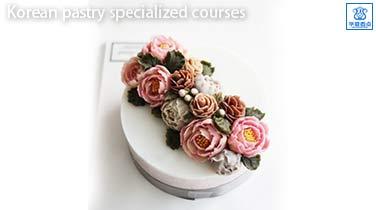 韩式裱花课程