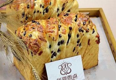 锦州蛋糕制作培训班