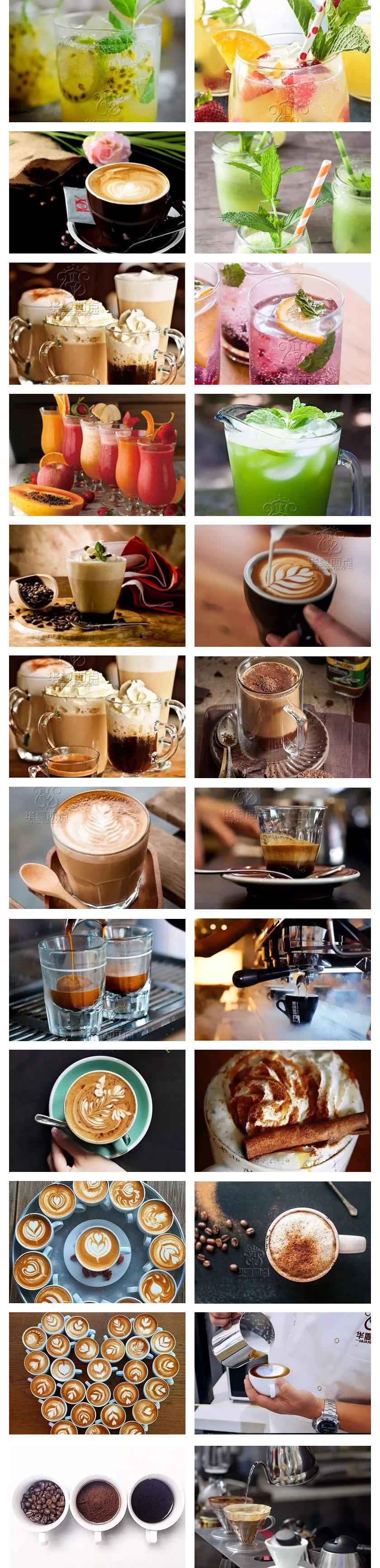 锦州咖啡饮品培训学校