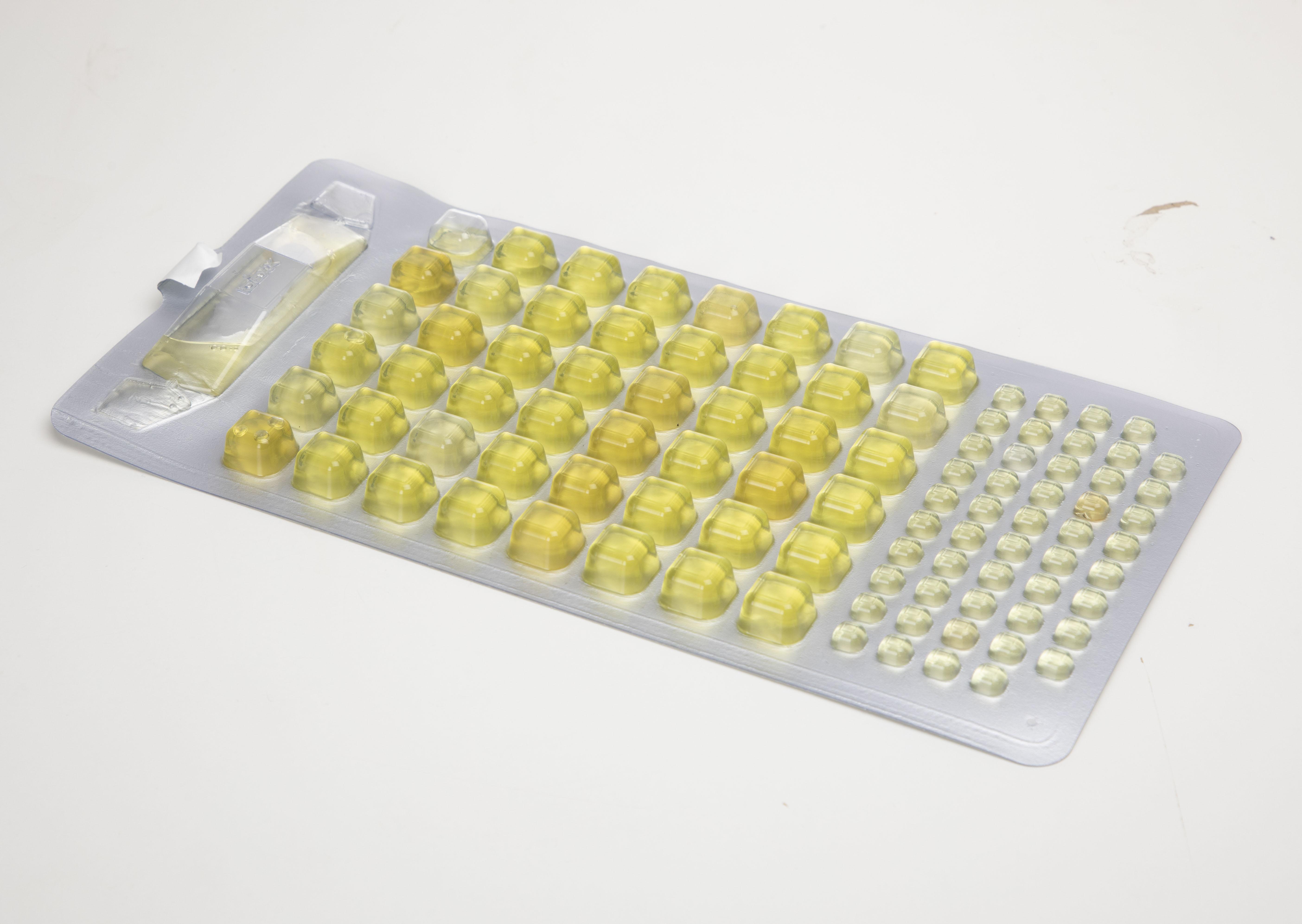 酶底物法检测系统_97孔无菌定量盘_厂商
