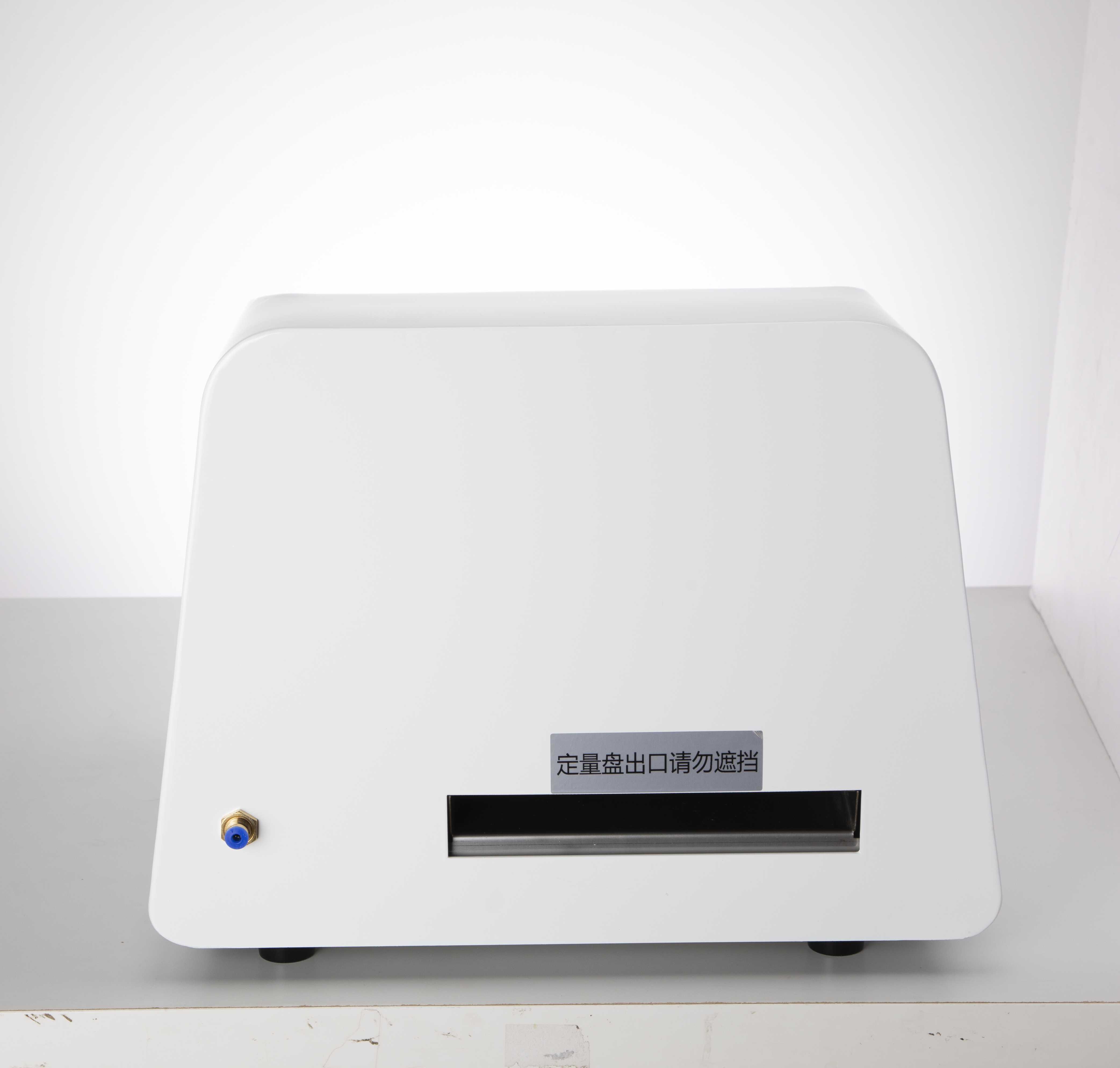 智能程控定量封口機能夠檢測的水樣菌群