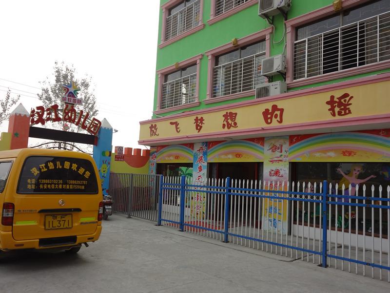 漢江幼兒園視頻監控系統