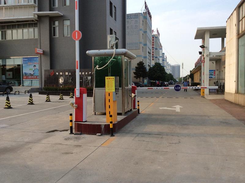 漢北工業園道閘及崗亭系統工程